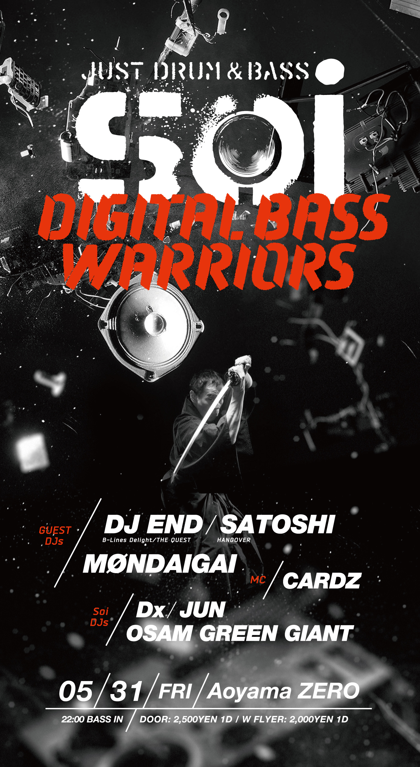 Soi -DIGITAL BASS WARRIORS-