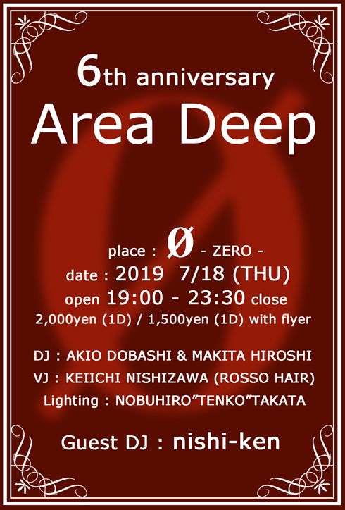 Area Deep -6th anniversary-