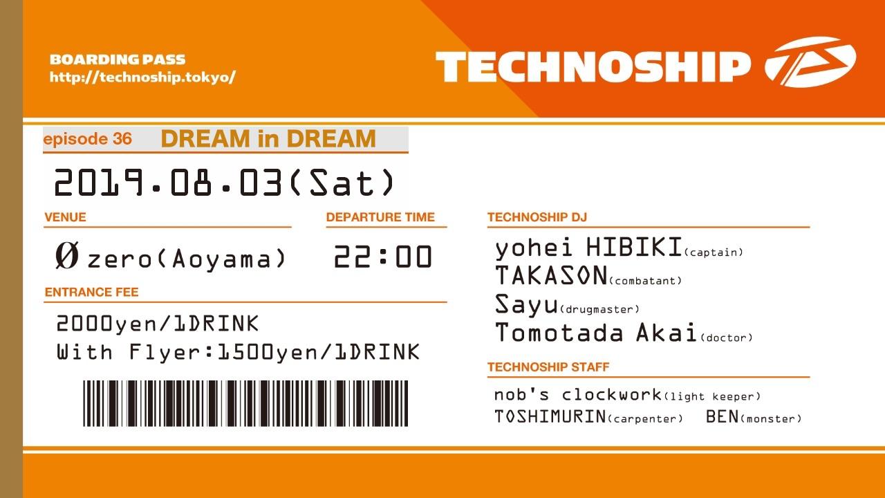 Technoship episode36 – DREAM in DREAM -