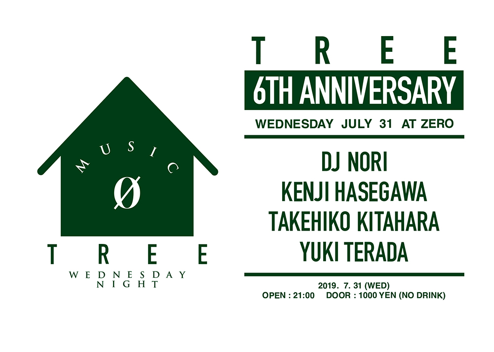 Tree 6th Anniversary