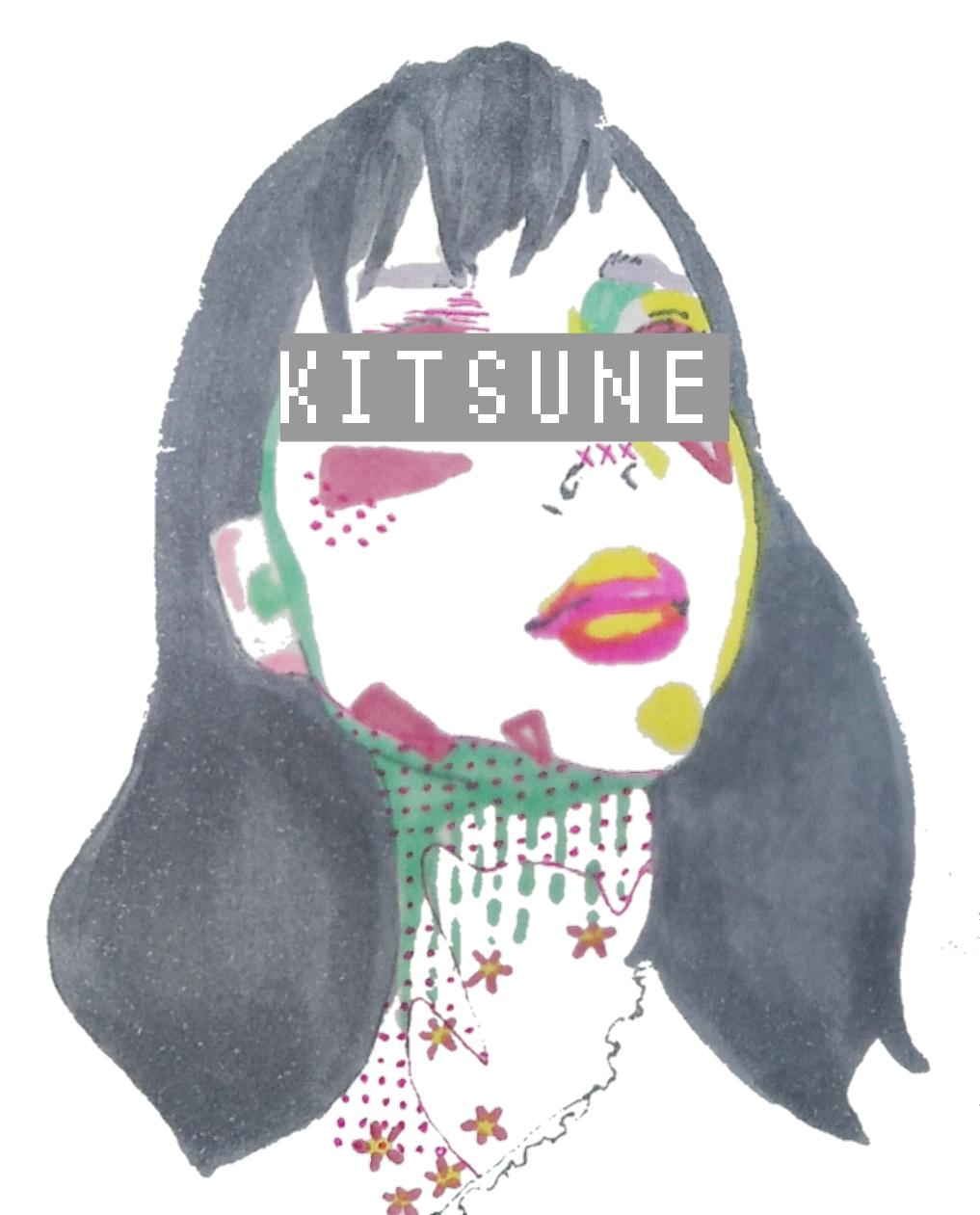 8月19~21日「KITSUNEの動物展」開催。