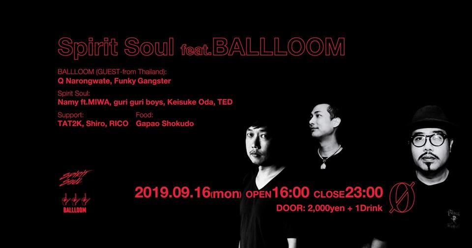 Spirit Soul feat.BALLLOOM