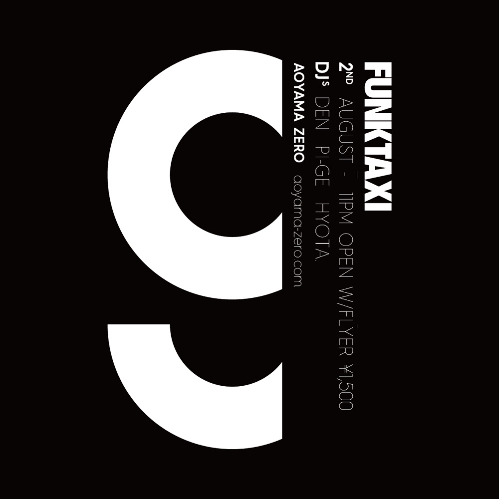 FUNKTAXI 9th Anniversary
