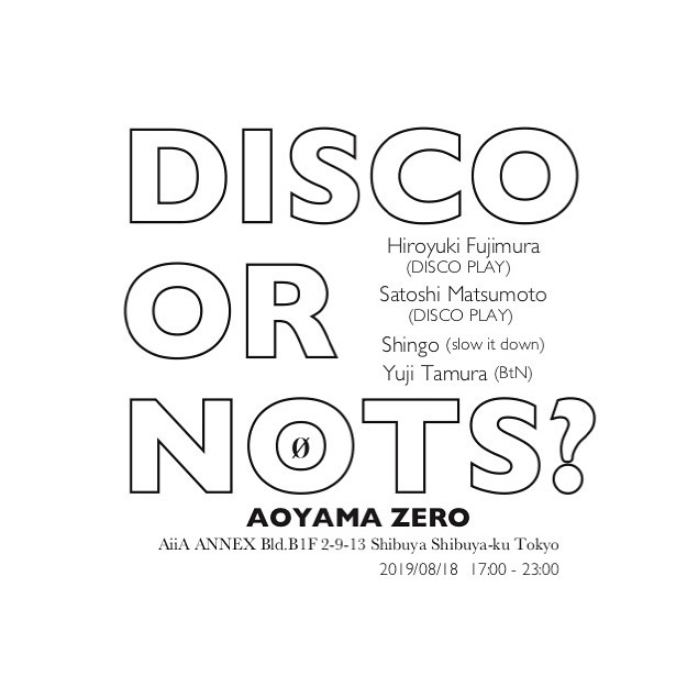 『disco or nots?』