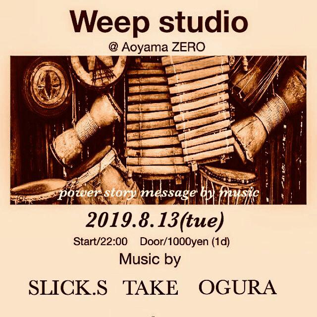 Weep studio