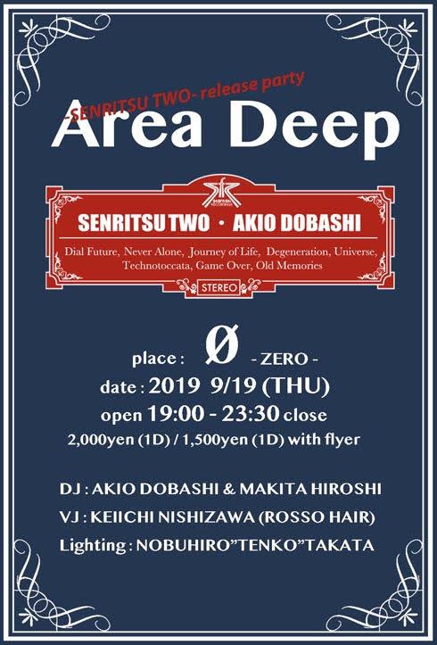 Area Deep – SENRITSU TWO release party -