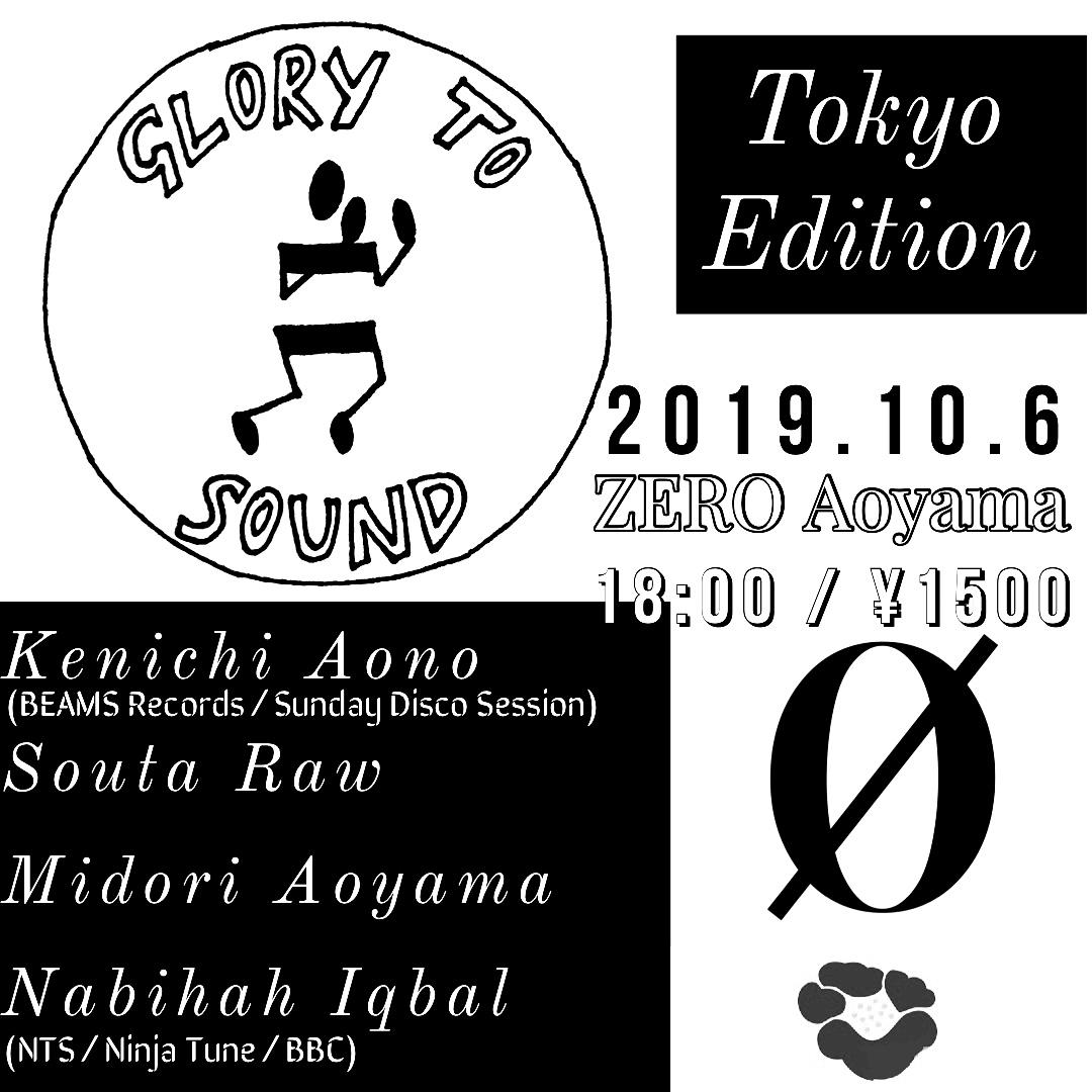 //Glory To Sound Japan edition//