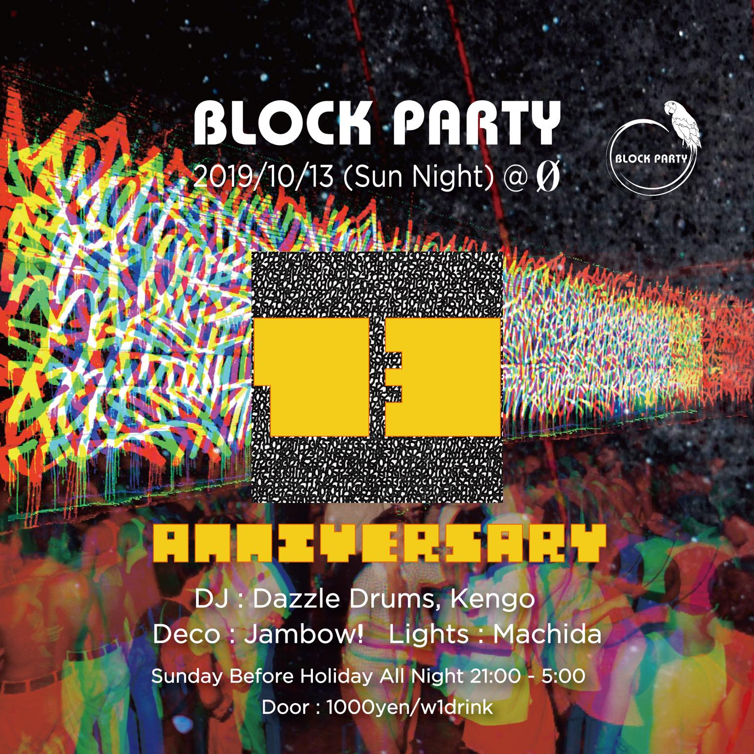 "Block Party ""13th Anniversary"""