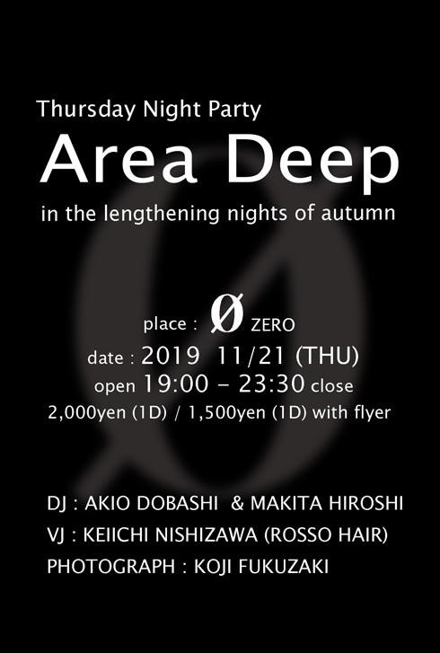 Area Deep