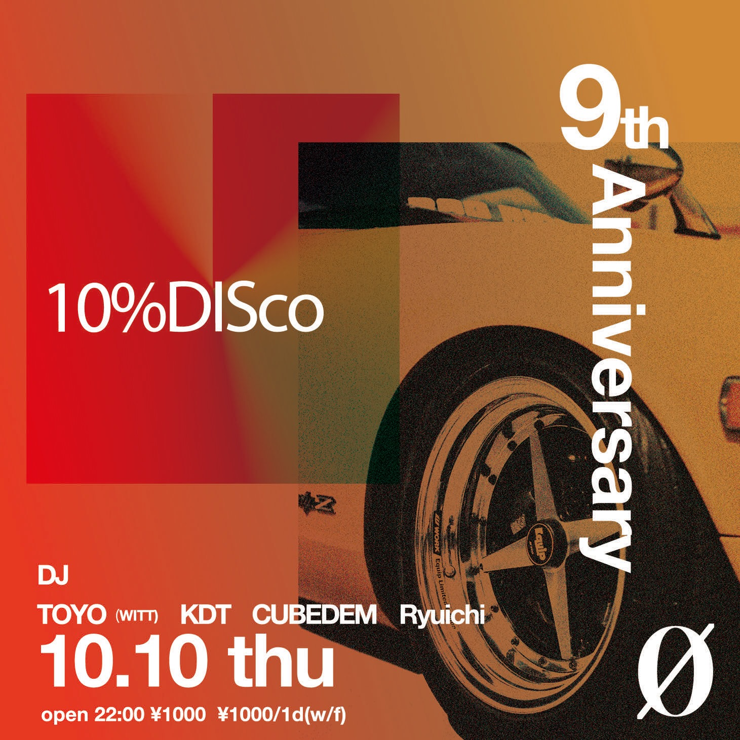 10% DISco ~9th Anniversary~