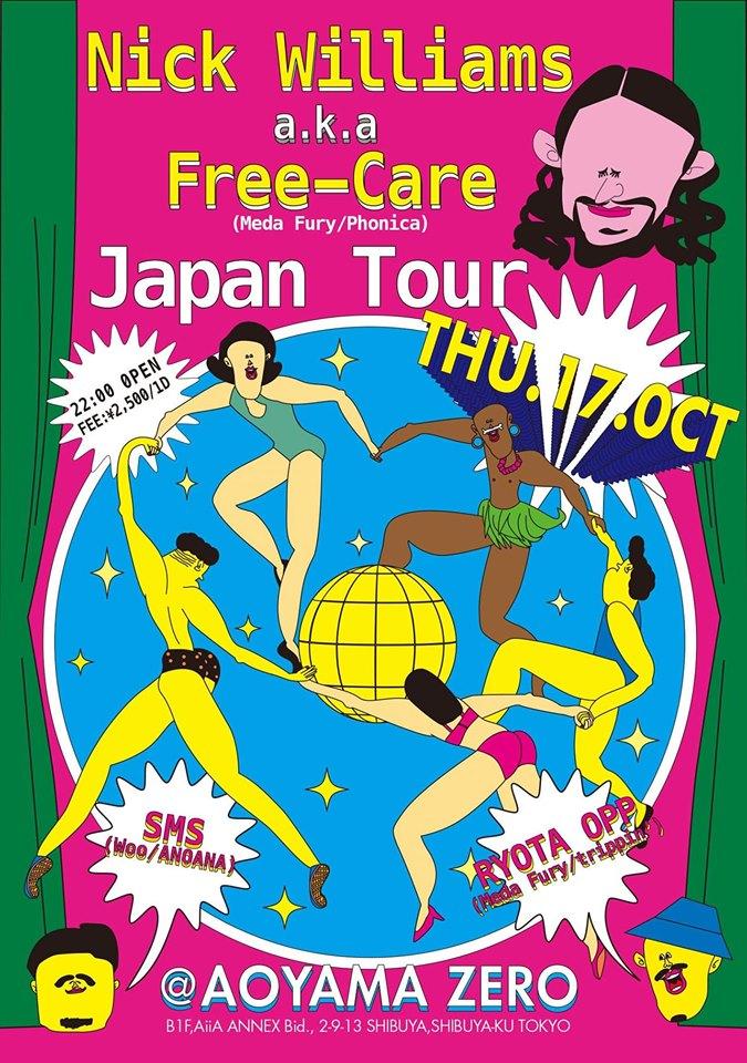 Nick Williams aka Free-Care Japan Tour
