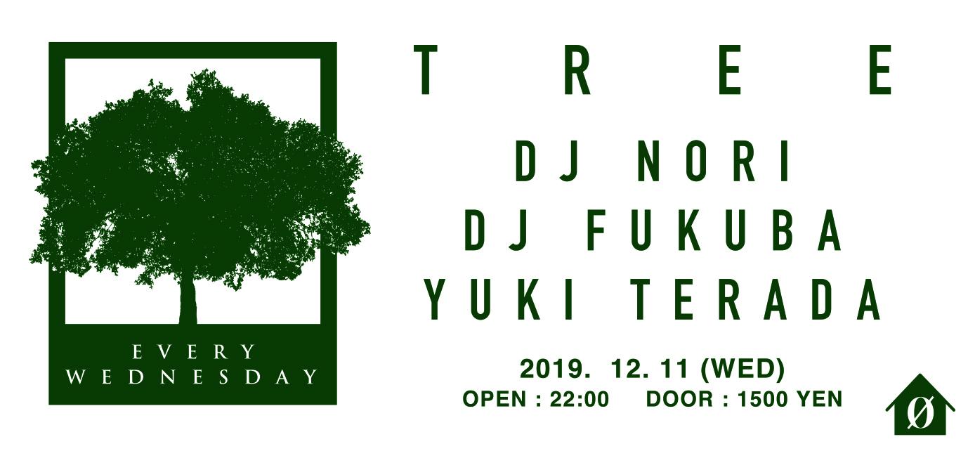 Tree feat DJ FUKUBA