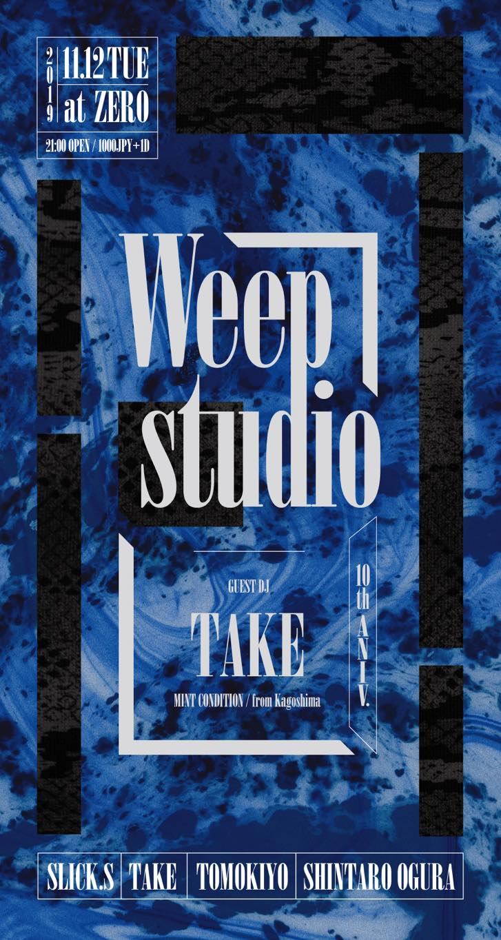 "Weep studio ""10th anniversary"""