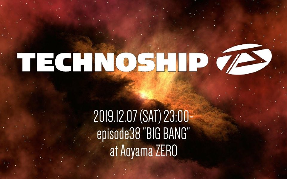TECHNOSHIP episode 38