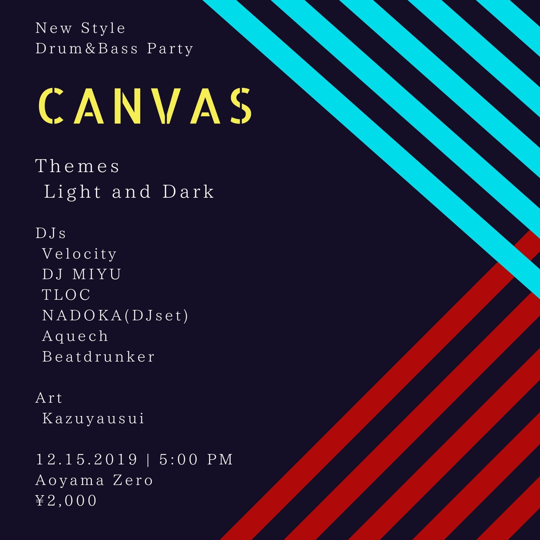 New Style Drum & Bass Party  CANVAS