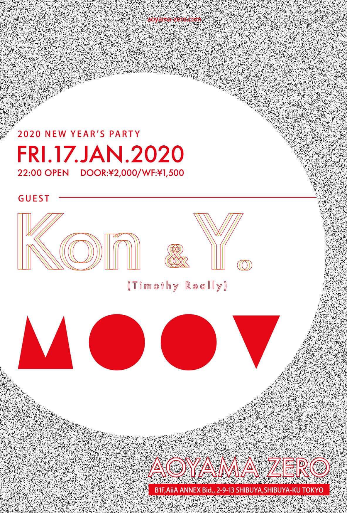 MOOV NEW YEAR'S PARTY