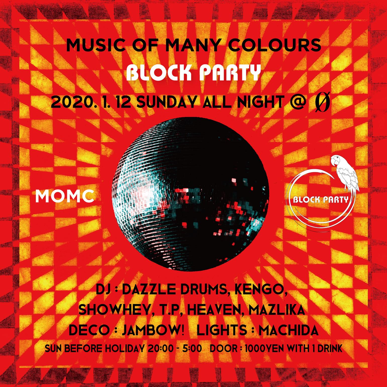 """Block Party """"Music Of Many Colours"""""""