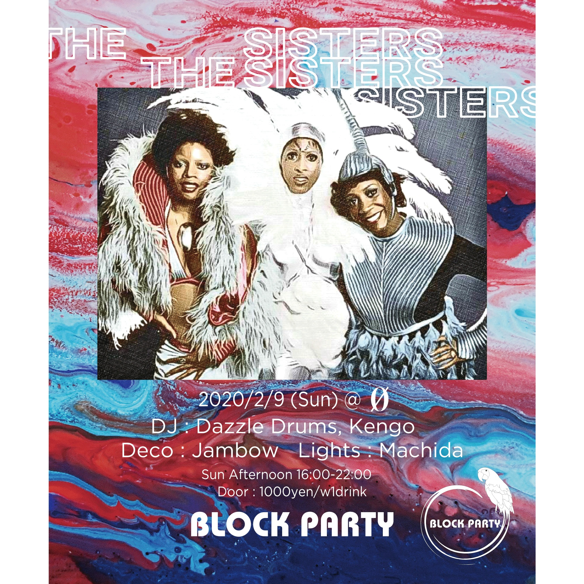 "Block Party ""The Sisters"""