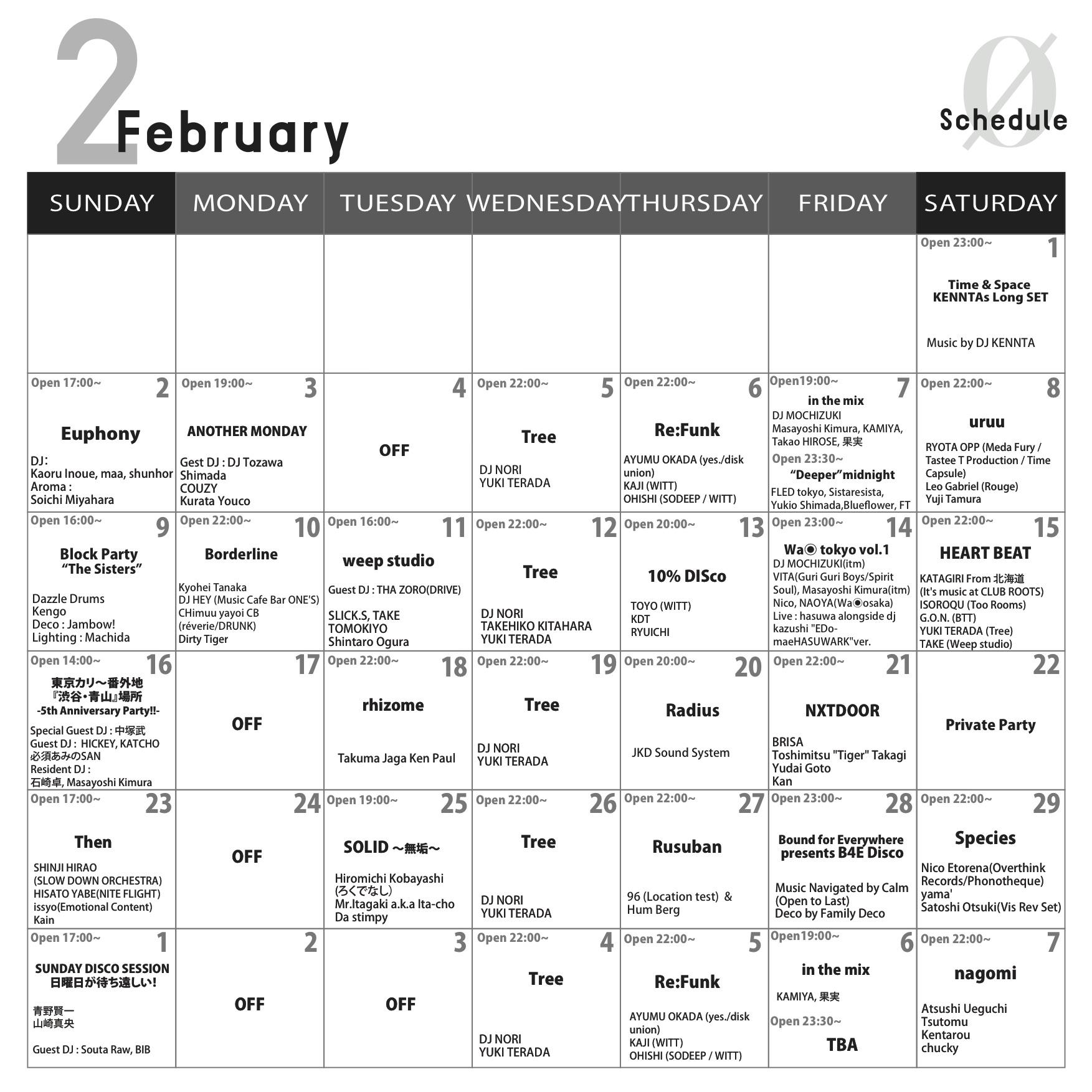 CLUB SCHEDULE < February>