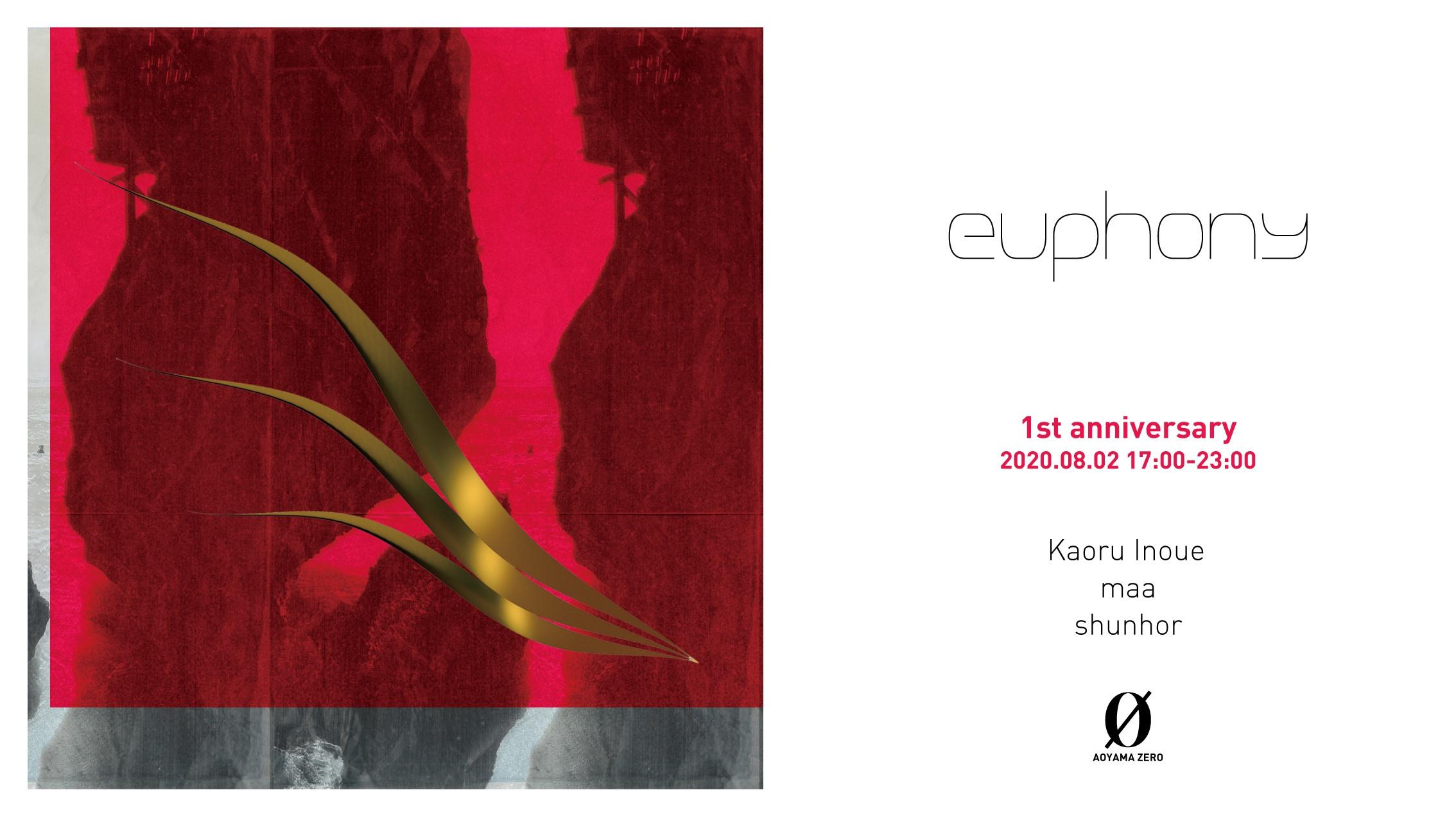 Euphony -1st Anniversary-