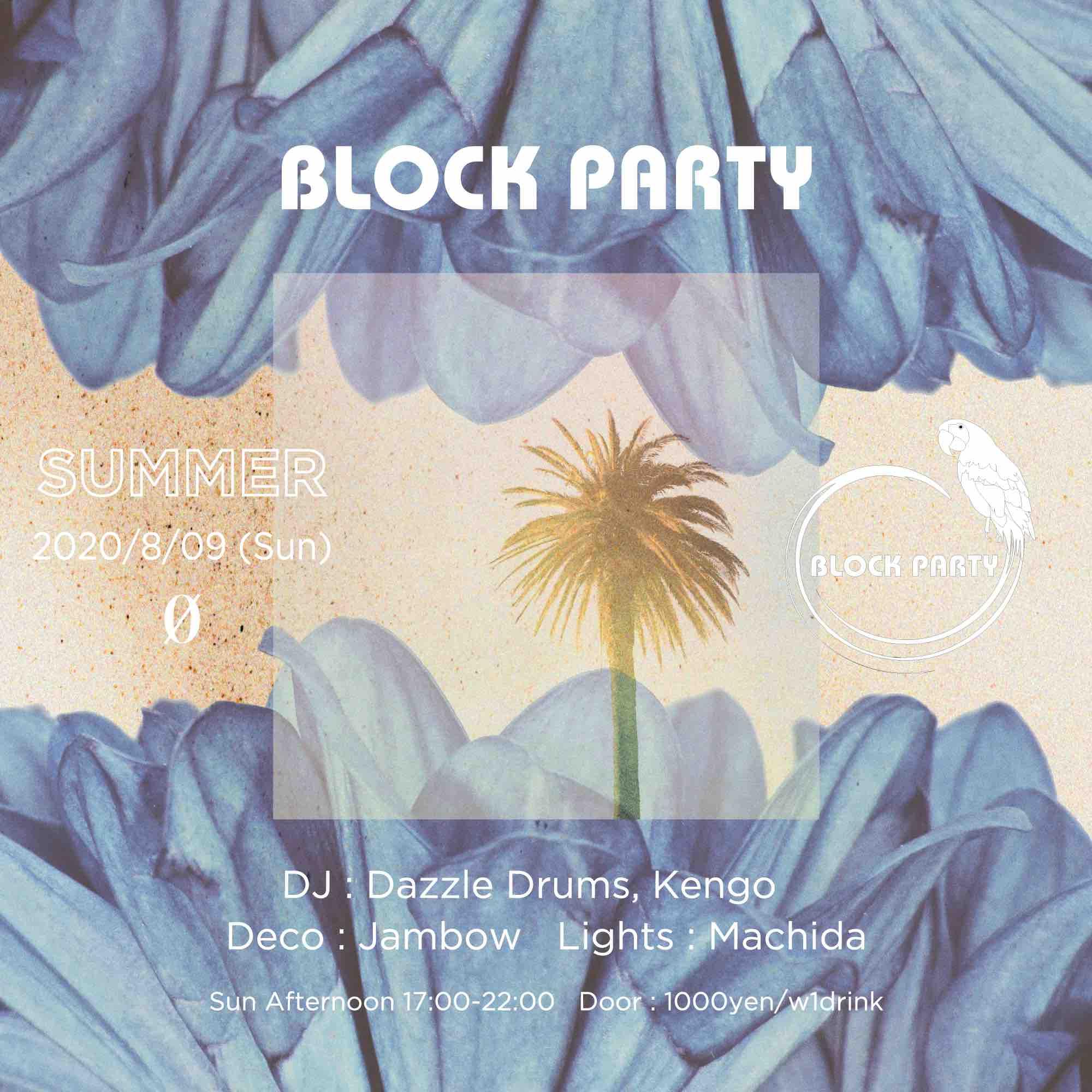 "Block Party ""Summer"""