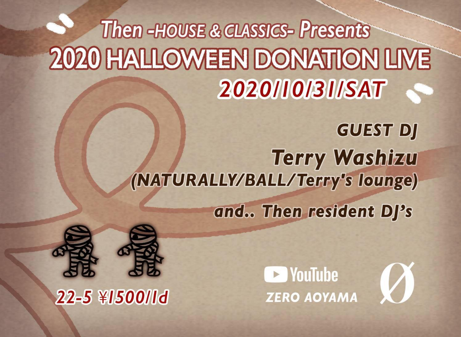 Then presents 2020 HALLOWEEN DONATION LIVE
