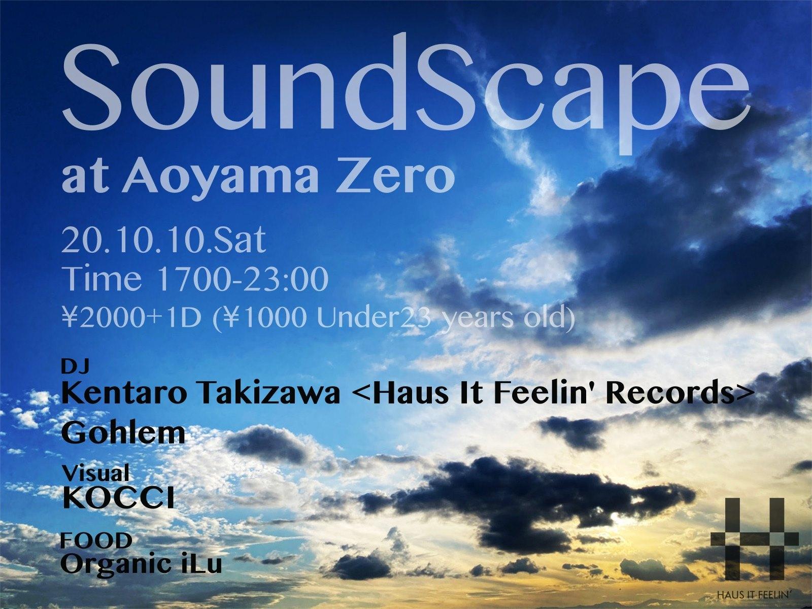 「SoundScape」