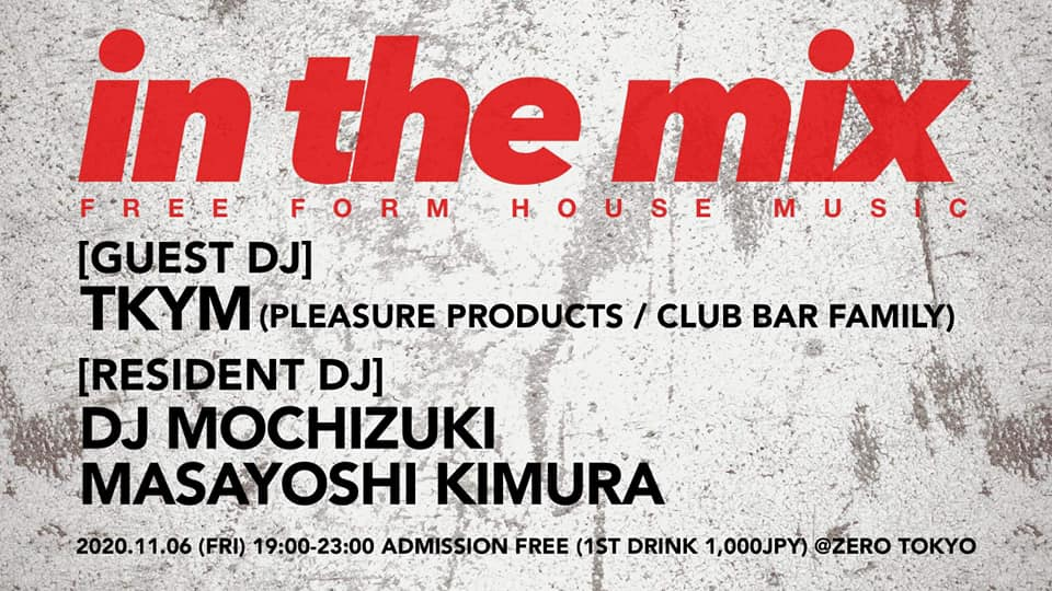 【in the mix -FREE FORM HOUSE MUSIC-】@ ZERO