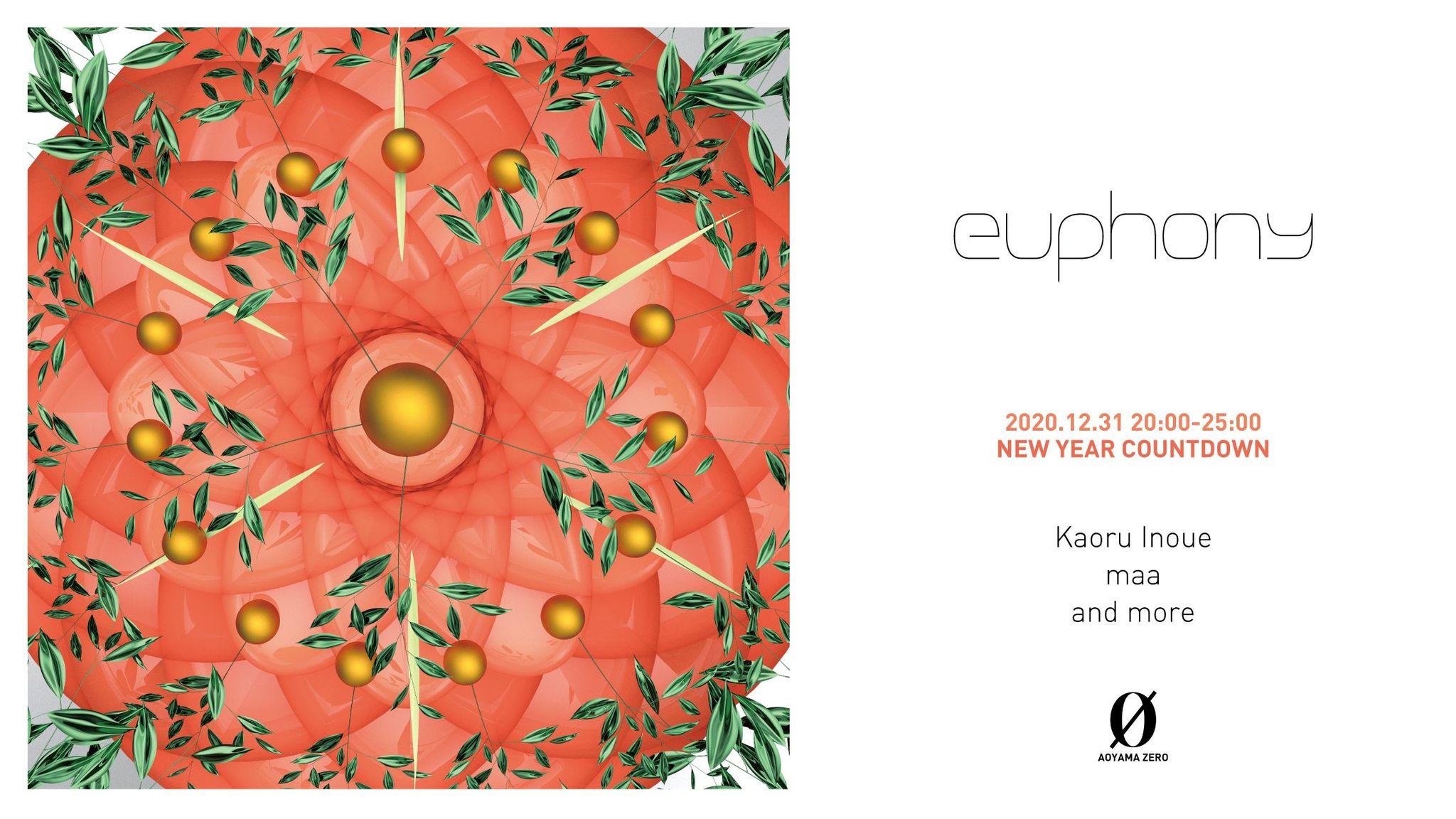 Euphony -NEW YEAR COUNTDOWN-