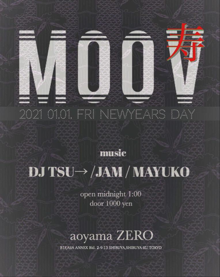 MOOV -NEWYEARS DAY-
