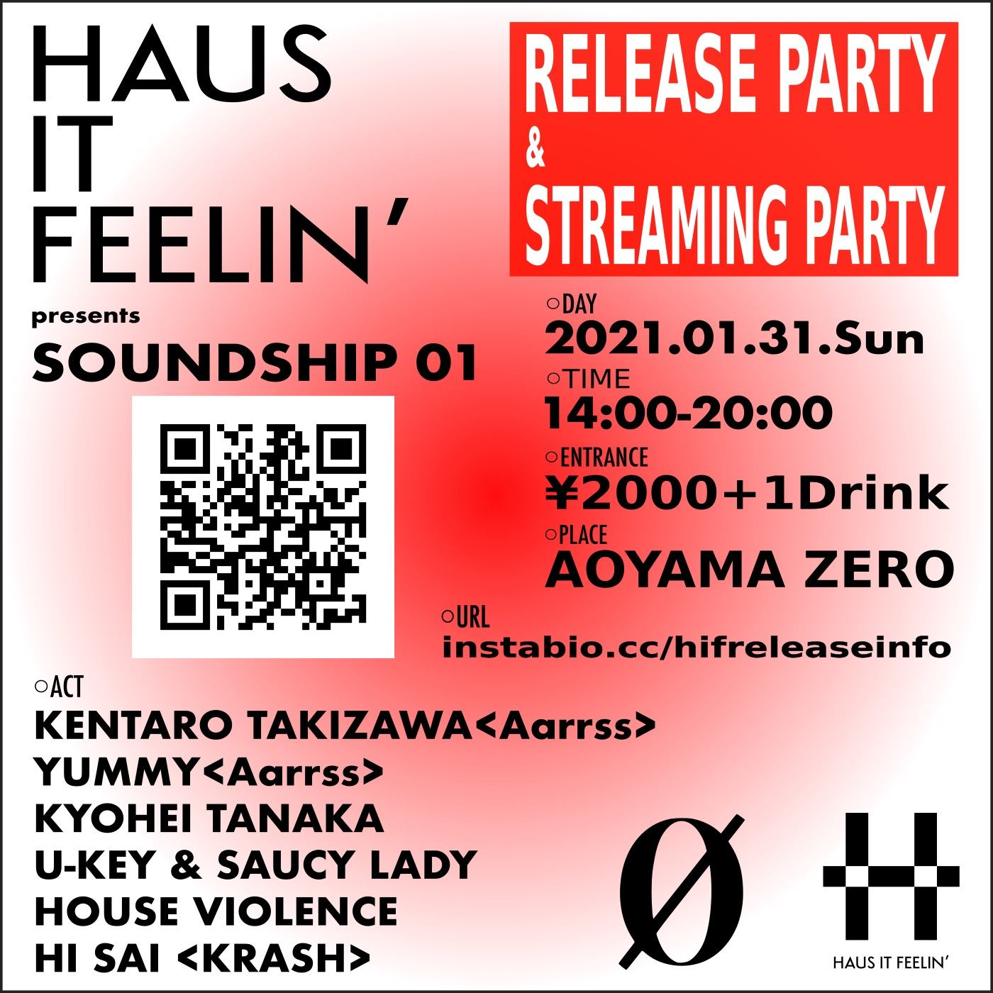 H.I.F Presents Soundship01 -Release Party & Streaming Party-「時間変更開催 & ライブ配信」