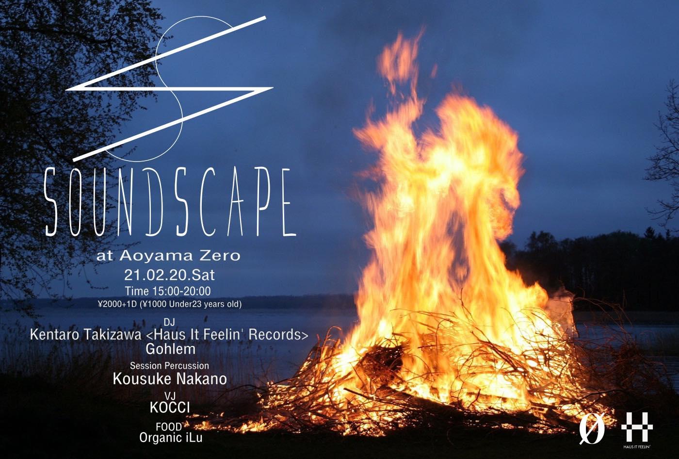 SoundScape 時短営業にて開催
